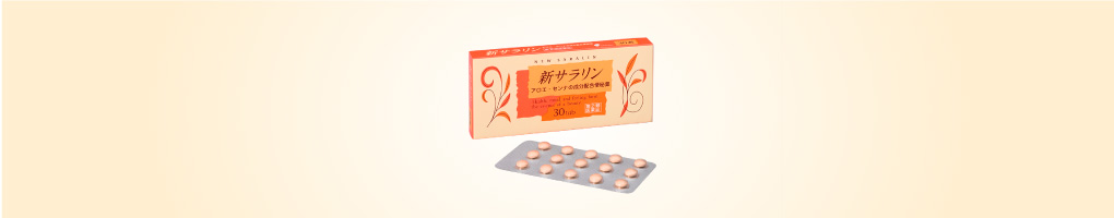 Over The Counter Products Otsuka Pharmaceutical Factory