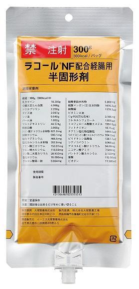 配合 経 用 剤 半 腸 固形 nf ラコール